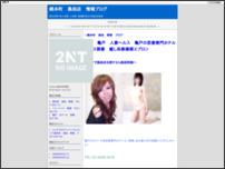 錦糸町 風俗店 情報ブログ
