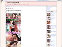 エロ3Dアニメ美しすぎる18禁