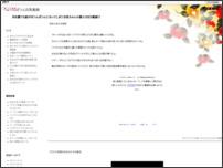 ぱつんぱつん巨乳動画