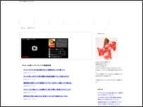 キャバ嬢とギャルの厳選動画サイト