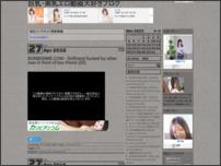 巨乳・美乳エロ動画大好きブログ