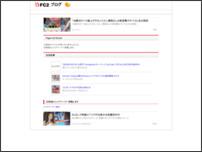 レオタード画像・動画archives