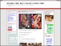 無修正レズ動画サイトを紹介!