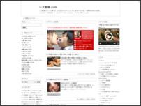 レズ動画.com
