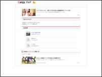 デリヘル鶯谷 リリス~lilith 風俗店オフィシャルブログ