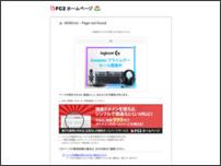 無料アダルトエロチャット2ショットライブ配信
