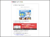 エンジェルチャットエロライブ無料動画