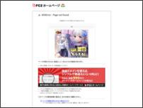 ライブチャットエロ体験│ギャル美少女チャット動画