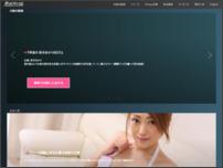 ライブチャット動画投稿部屋~無料で素人エロ動画~
