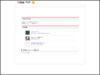 ゲイ動画log.com
