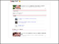ZIP動画のあるブログ
