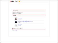 澪のブログ