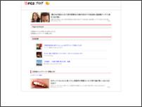 マインのH大好きブログ★