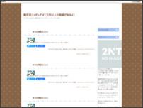 魔改造フィギュアは1万円以上の価値があるよ!