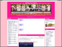大人の博物館「アニメ同人倉庫」