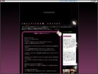 SMマニアック女王様 ナオミブログ
