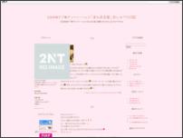 五反田発デブ専デリヘル「まんまる堂」おしゃべり日記