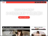 究極のアダルトブログ(エログ)を目指すブログ