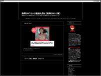 無料エロ動画を紹介【エロ動画で抜き隊】