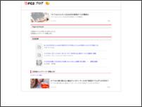 横浜ヘルス ちんかもグループオフィシャルBlog