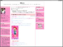 美帆Link