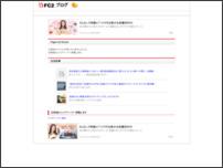 SM動画 ミストレスランドの世界