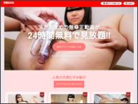 ADULT MIYAZAKI 最先端のアダルト情報サイト