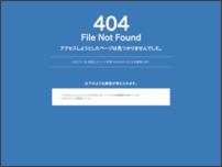 【福原/雄琴】 ソープ求人情報「スカウトパラダイス」