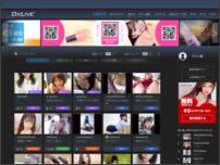 喘ぎ声 Sexy vois(女性のHな喘ぎ声をMP3 Download!)