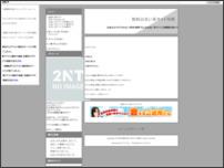 無料出会い系サイト攻略
