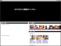 無料エロ動画を見たい!!
