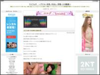 マイフェチ ~アナル・巨乳・中出し・洋物・エロ動画~