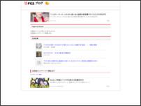 Yourfilehostアダルト動画公開ブログ