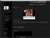 立花里子のエロ動画図鑑〜痴女偏執愛〜