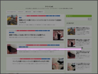 ナイハイ.net
