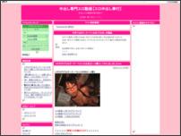 中出し専門エロ動画【エロ中出し奉行】