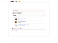 なおのブログ&エログ+たま~にモブログ♪