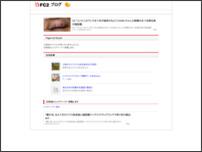ニューハーフ・女装子動画・漫画・DVD・ゲーム情報エログ