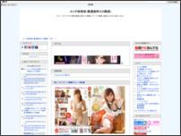エッチ倶楽部-厳選無料エロ動画-