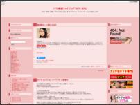 ノアの厳選フェチブログ (NTR・寝取り・寝取られ・スワッピング)