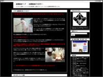 盗撮動画マニア ~盗撮動画が大好き!~