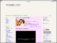 安定して抜ける動画サイト~NUKESAI~