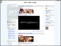 無料エロAV動画~抜き部屋~