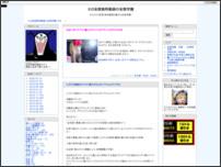 エロ妄想無料動画の妄想学園