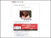 出会いの広場.com