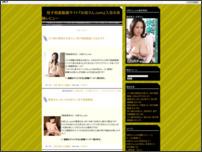 母子相姦動画サイト『お母さん.com』入会&体験レビュー
