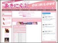 オキニラブ-okinilove