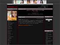 omannko動画.com