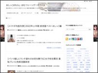 オシッコオモラシ漫画・オムツシーン収集所