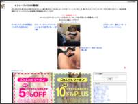 オナニーマン汁エロ動画!